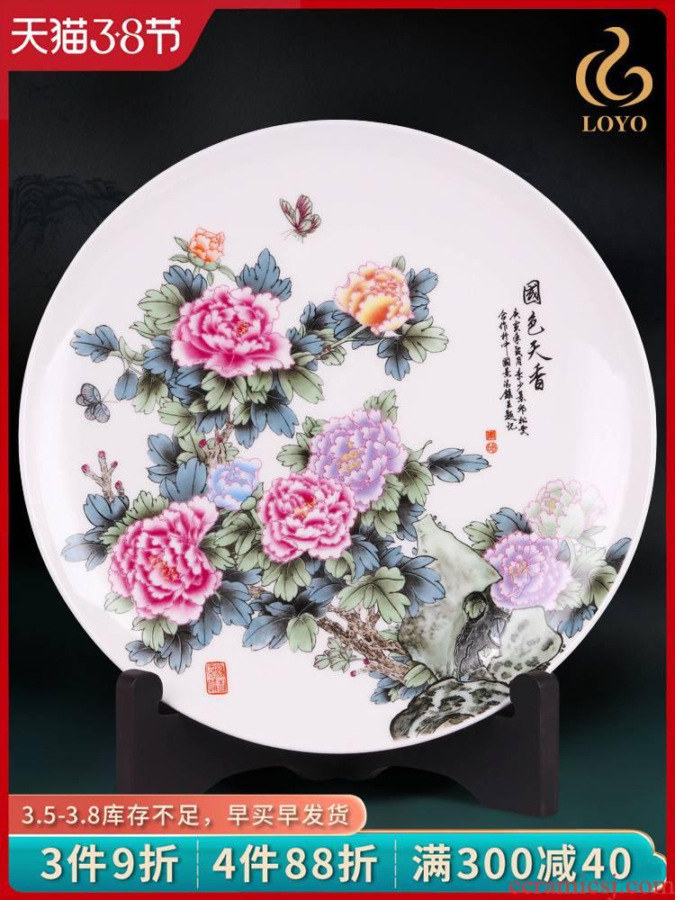 Jingdezhen ceramics amusement hang dish decorative plate sat dish plate home sitting room adornment is placed