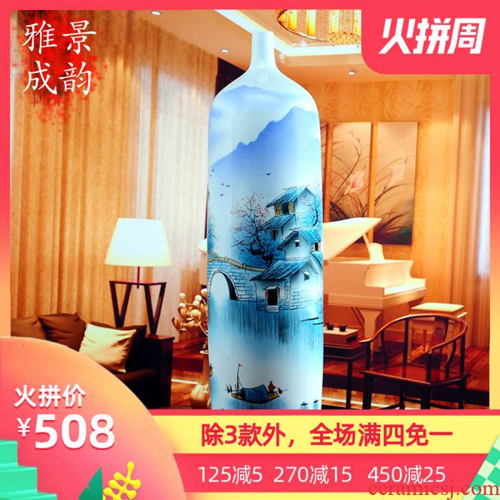 Jingdezhen ceramics high furnishing articles sitting room big vase vase table I and contracted household craft vase