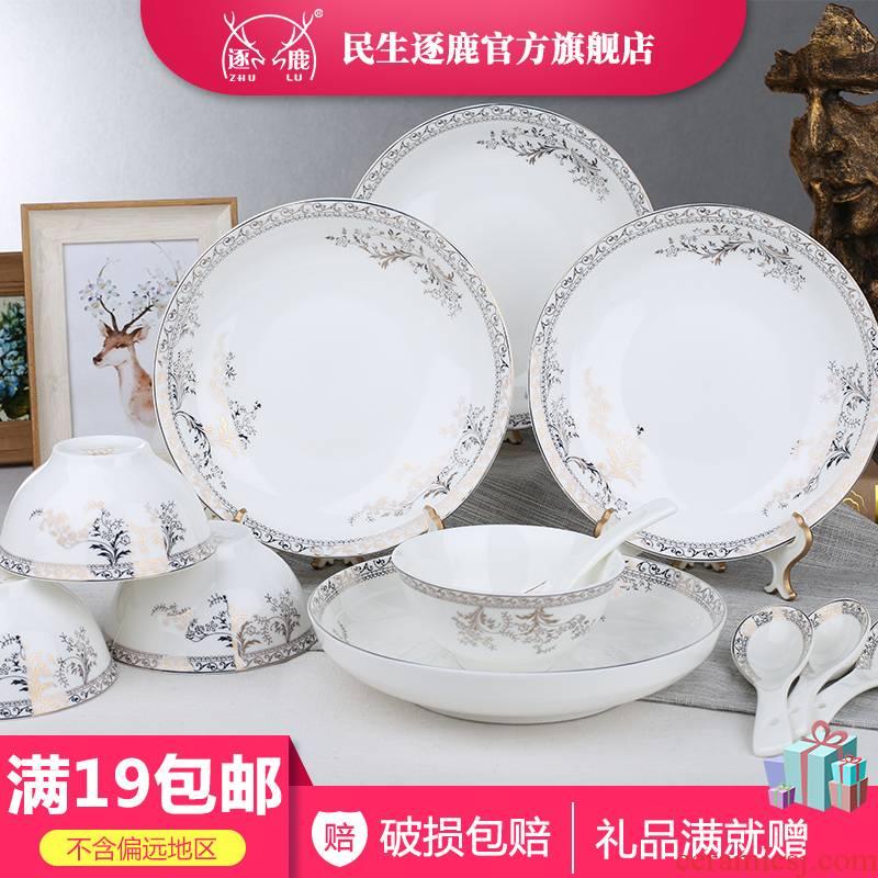 The livelihood of The people to both ceramic household plates European tableware swan lake fish disk FanPan 7/8 inch vegetable dish dish dish