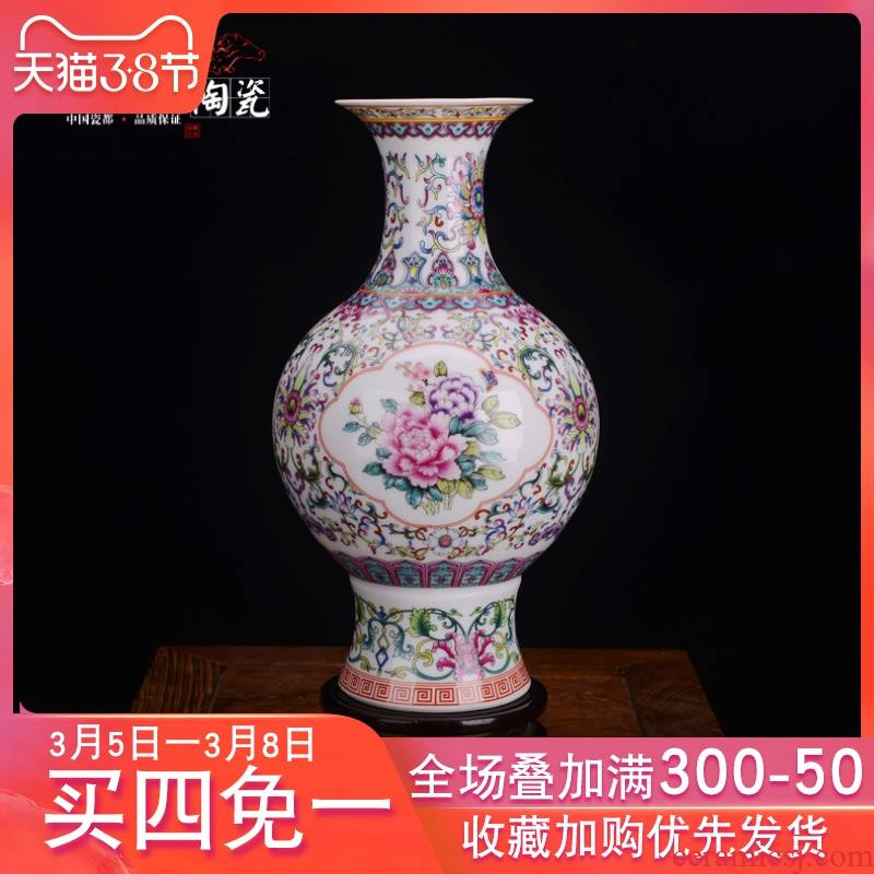 Jingdezhen ceramics vase method of colored enamel porcelain decoration decorative bottle handicraft furnishing articles blue colored enamel vase