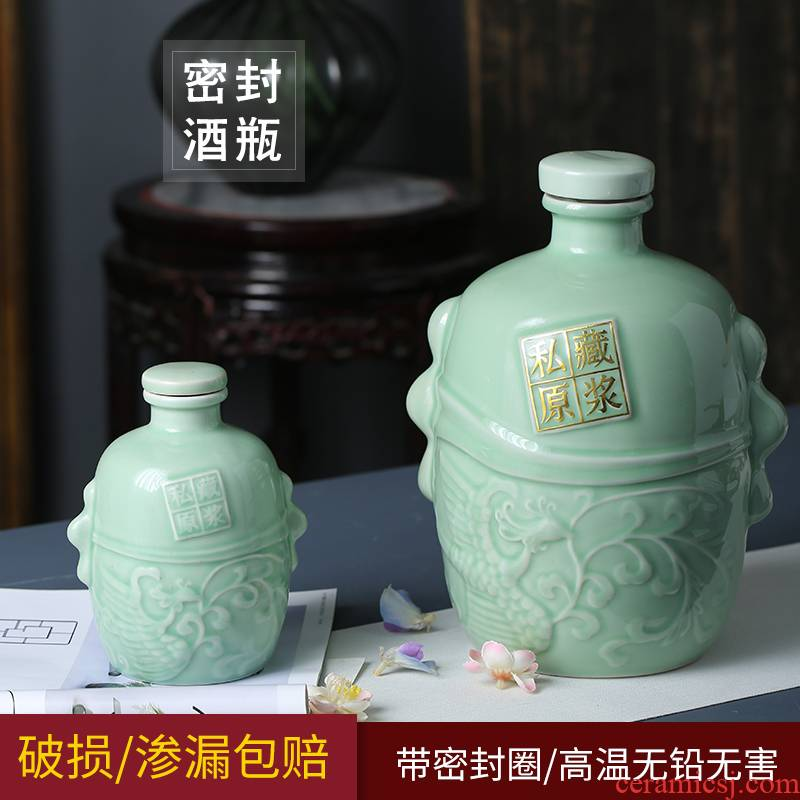 1 catty ceramic seal bottle wine bottle with the empty wine bottles of wine, the household contracted pure color seal 5 jins of bottle