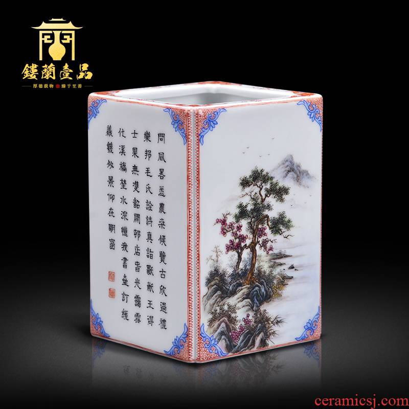 Jingdezhen ceramics all hand - drawn square landscape poems with study four pen container decoration identifiers furnishing articles