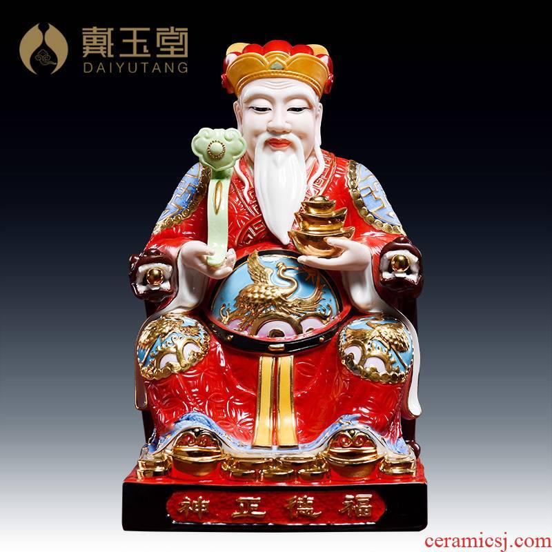 Yutang dai dehua ceramic Buddha worship grandfather furnishing articles land at land public/D18 is god - 55