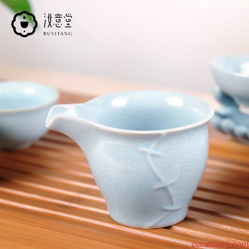 Your up GongDaoBei points tea exchanger with the ceramics fair keller cup fair cup tea sea kongfu tea accessories contracted household