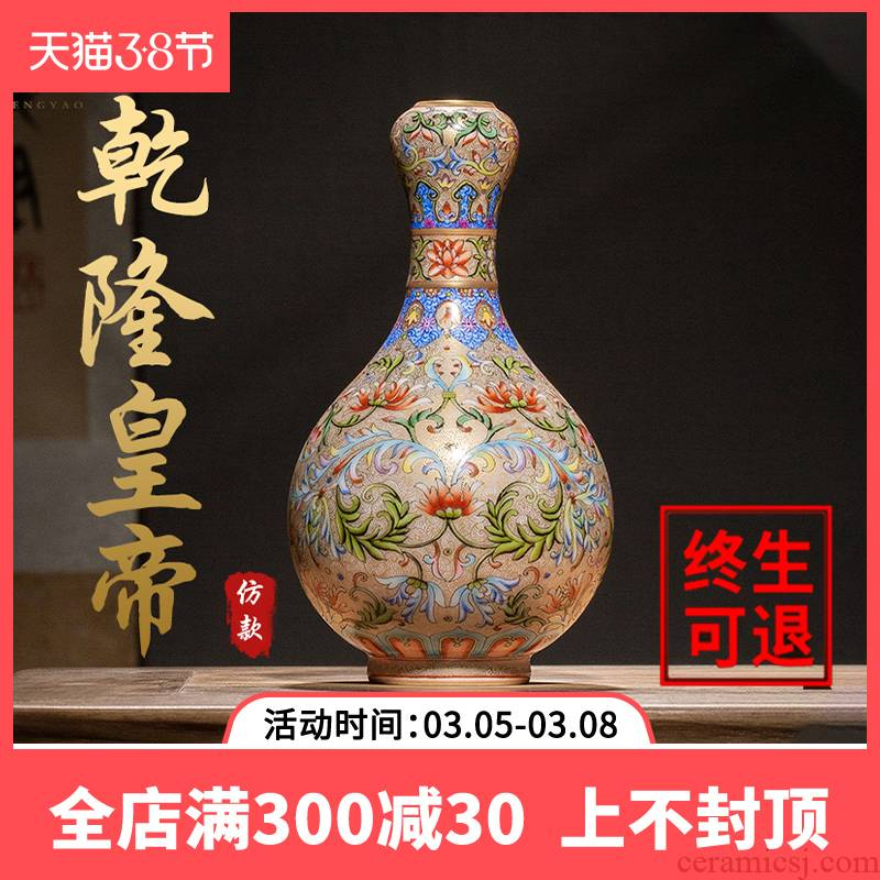 Better sealed up with jingdezhen archaize enamel made pottery porcelain vase hand - made sitting room place the garlic bottles of home decoration