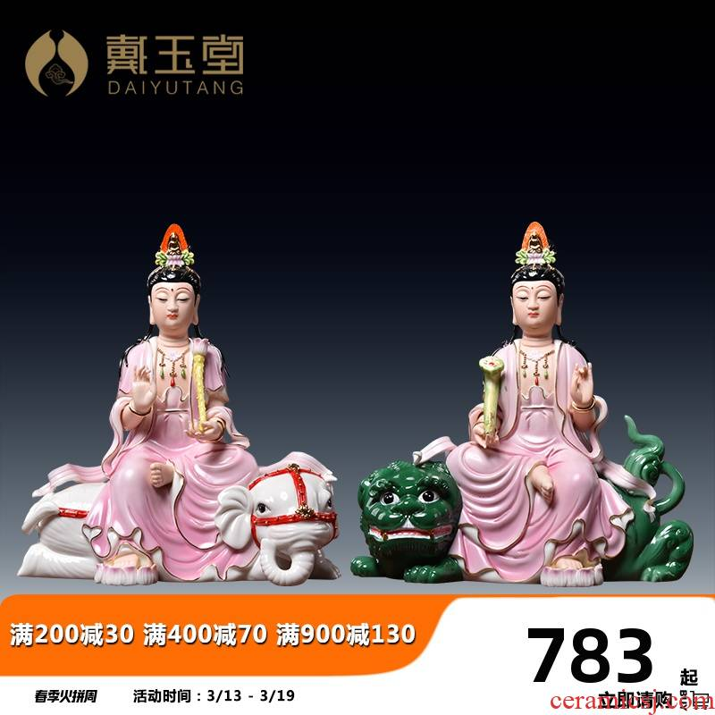 Yutang dai consecrate Buddha sitting room ceramics handicraft furnishing articles/purple color manjusri, samantabhadra bodhisattva three SAN hua yan