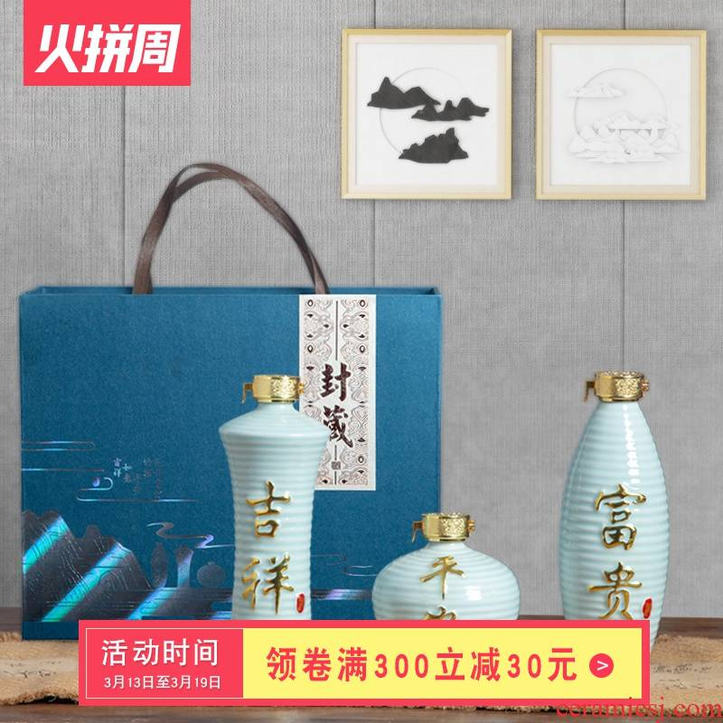 Jingdezhen ceramic bottle wine pot home 1 catty Chinese wine gift box package of household seal blank jars
