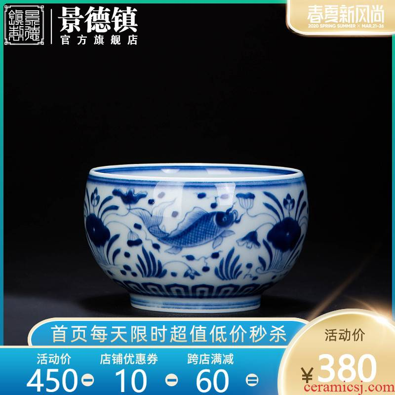 Jingdezhen flagship store of archaize ceramic mackerel algal grain tea single cup sample tea cup personal master cup by hand