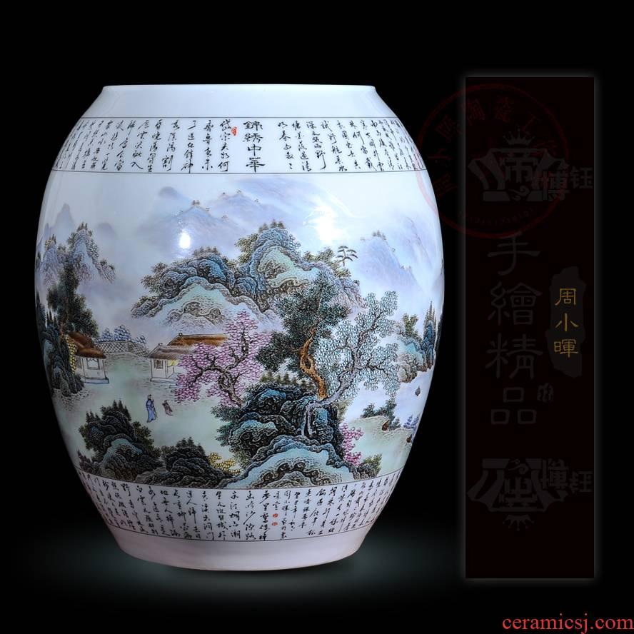 Jingdezhen ceramics Zhou Xiaohui celebrity famous pastel hand - made vase splendid China classical handicraft furnishing articles