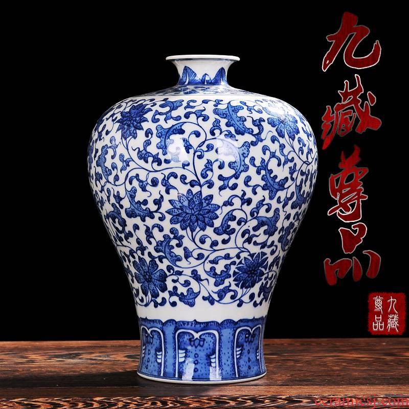 Jingdezhen ceramics antique blue and white porcelain vases, antique collection of classical household decoration small place