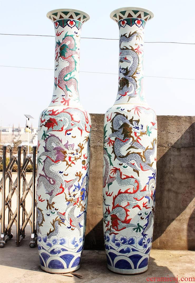 Jingdezhen ceramics colorful carved dragon king of large vase hotel handicraft furnishing articles 3 m b002