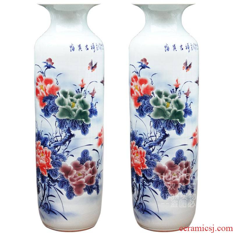 Sf24 jingdezhen ceramics of large vase sitting room adornment is placed all hand painting lotus opening gifts