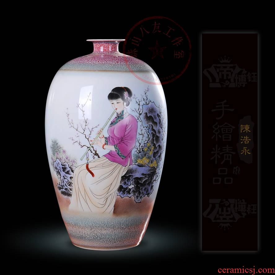 Jingdezhen ceramics vase Chen Haoyong hand - made method of pastel jade flute sound modern fashion decorative crafts