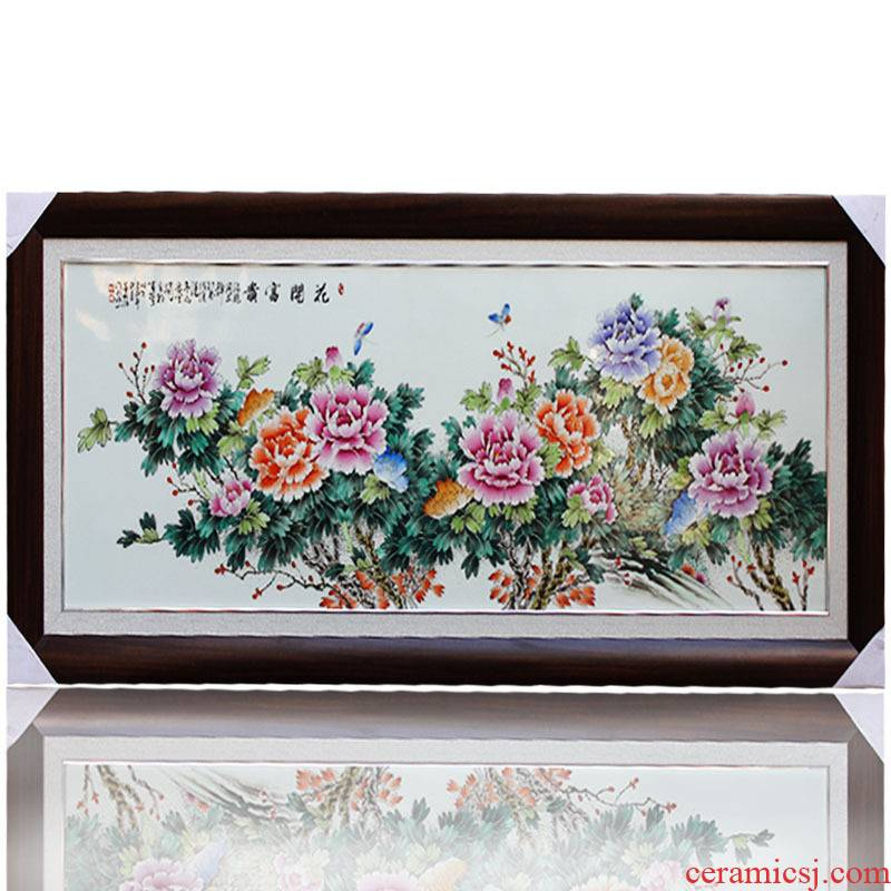 Jingdezhen elated porcelain plate painting blooming flowers ceramics is adornment box Dong Lin sea painting C - 007