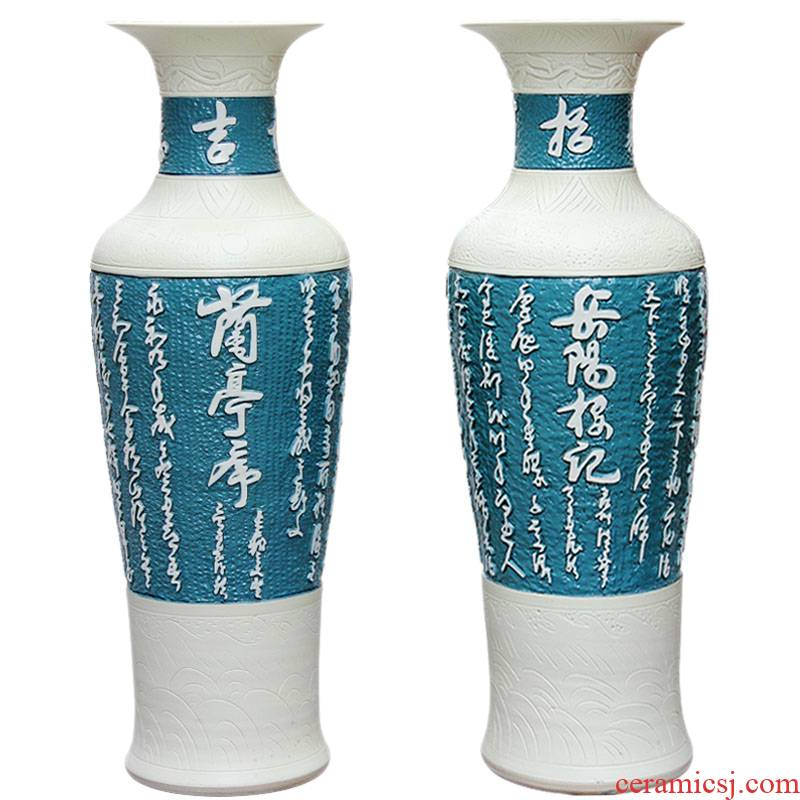 Sf81 jingdezhen merry hand - carved ceramic landing fish bottle handicraftsmen yueyang tower