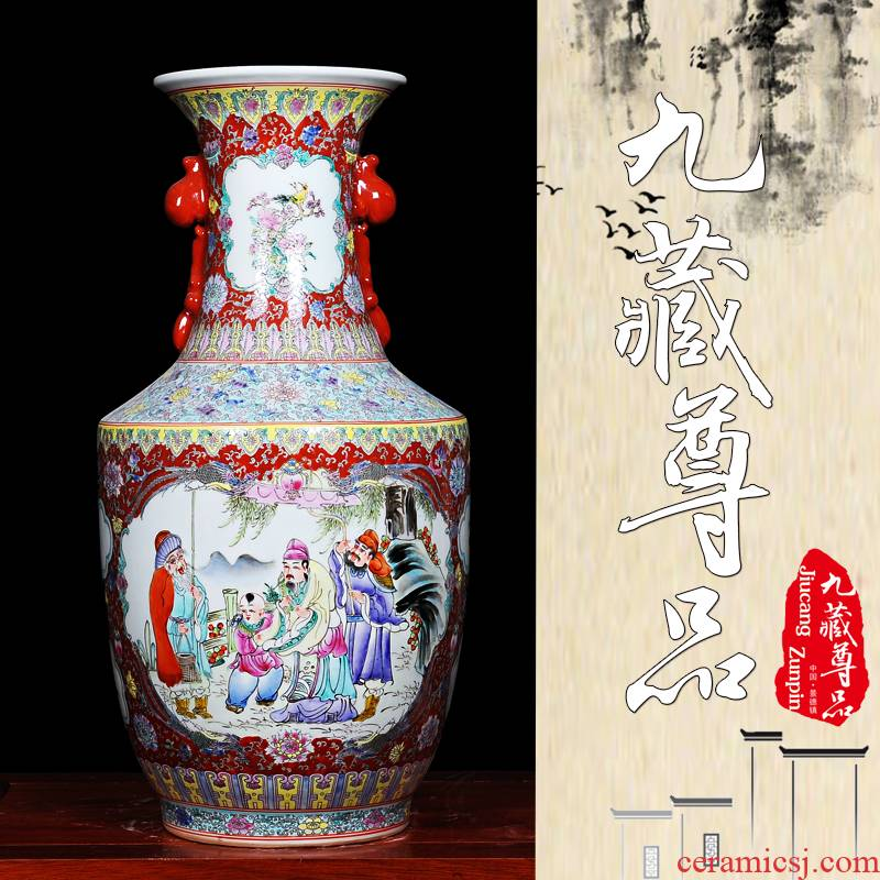 Archaize of jingdezhen ceramics handicraft collection furnishing articles qianlong colored enamel ears' birthday admiralty vase