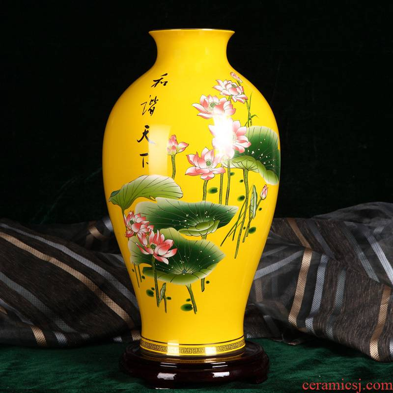 Yellow emperor porcelain vases handicraft furnishing articles contracted and I lotus bottles of household decoration