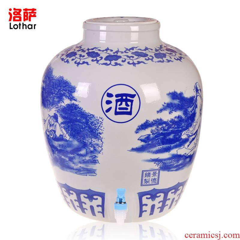 100 kg/120 jins of jingdezhen ceramic jars it mercifully jars brew cylinder mercifully bottle expressions using jars