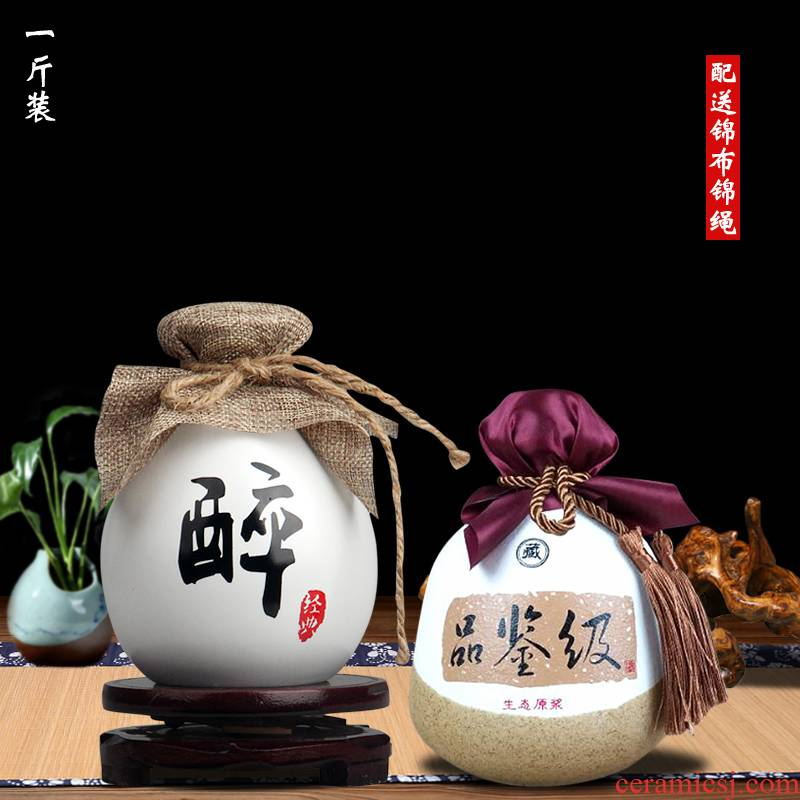 Jingdezhen 1 catty loading ceramic bottle is inferior smooth glaze jars sealed flask and small liquor bottles of wine