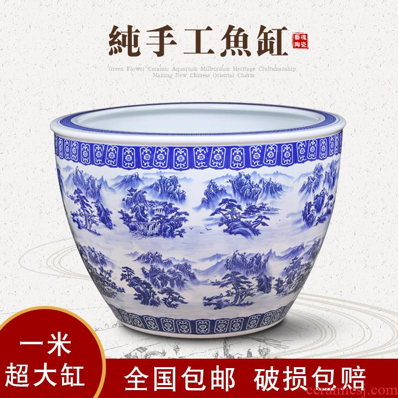 Blue and white ceramic aquarium tank 1 m package post porcelain jar water lily basin big bowl lotus lotus cylinder cylinder cylinder tortoise courtyard