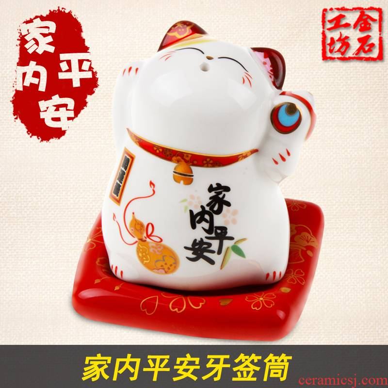 Home in peace plutus cat toothpicks extinguishers ceramic creative fashion household toothpick box of toothpicks can furnishing articles