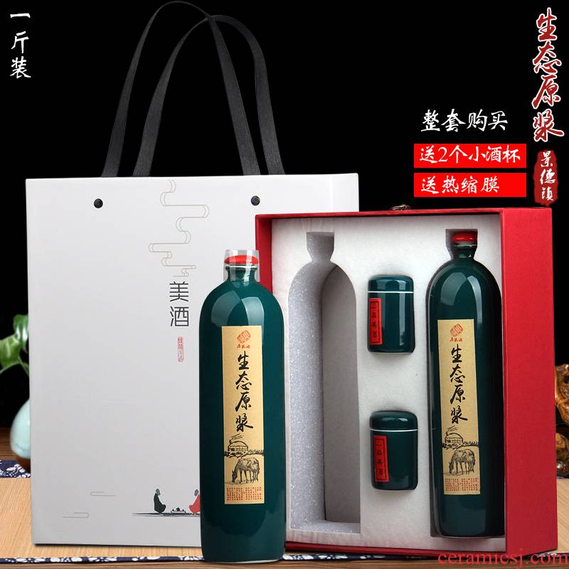 Jingdezhen ceramic porcelain flask 1 catty 2 jins of an empty bottle seal kit wine glass
