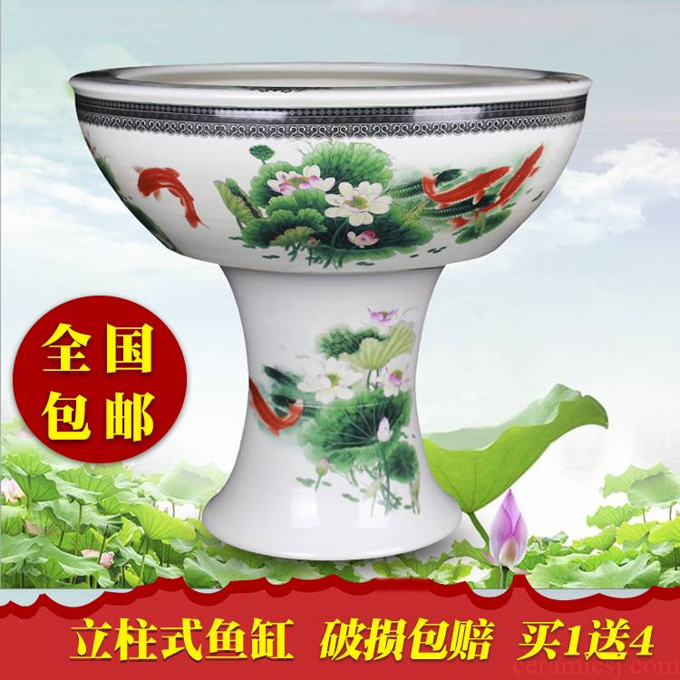 Jingdezhen ceramics pillar landing fish tank large gold fish tank water lily always LianHe flowerpot in successive years