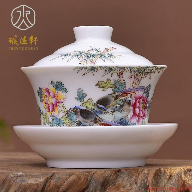 Cheng DE hin kung fu tea set, jingdezhen hand - made of high - grade famille rose porcelain single set of tureen 27 Y day sweet beautiful color