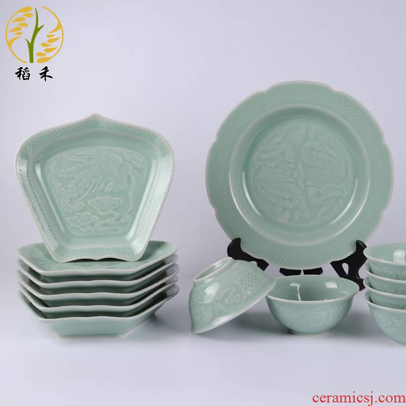 Your up celadon tableware suit Chinese style classical contracted ceramic bowl dish Chinese style household practical wedding gift