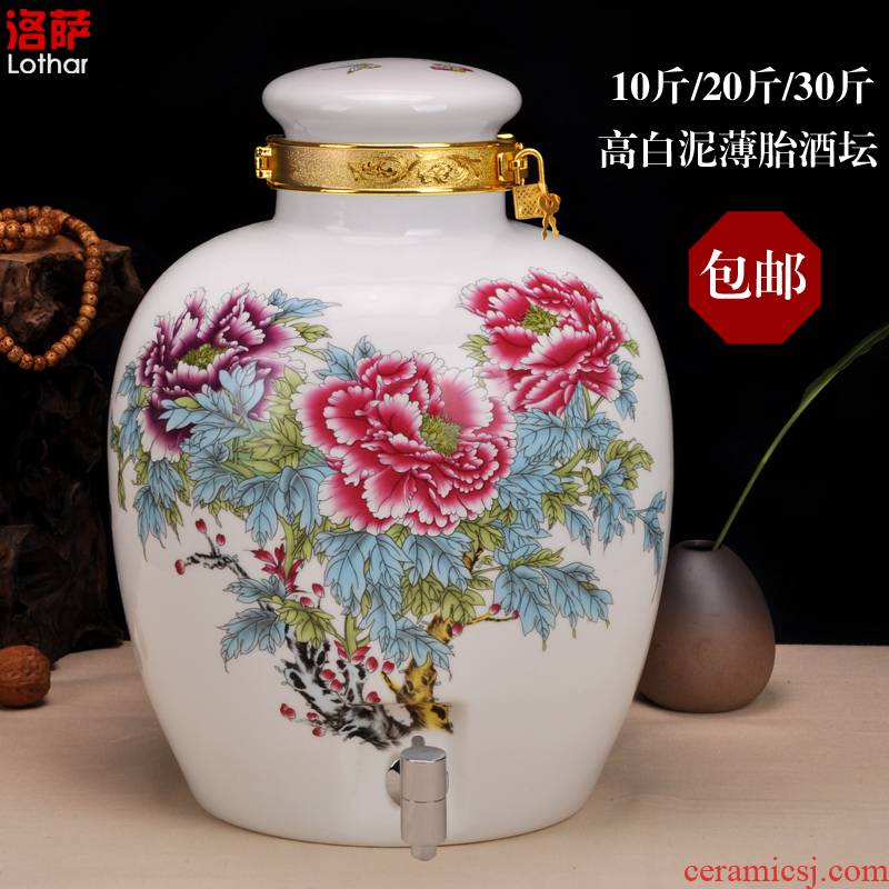 Jingdezhen ceramic jars 10 jins 20 jins it 30 kg sealed bottle mercifully bottle of liquor altar with the lock of the jar