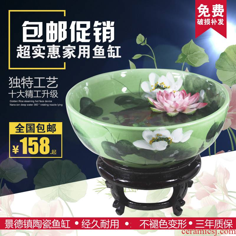 Package mail jingdezhen ceramic aquarium turtle pond lily cylinder goldfish bowl bowl aquarium crafts product green lotus