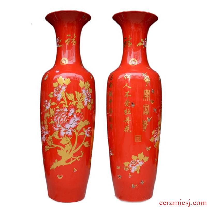 Jingdezhen ceramics China red peony hotel furnishing articles sitting room adornment of large vase