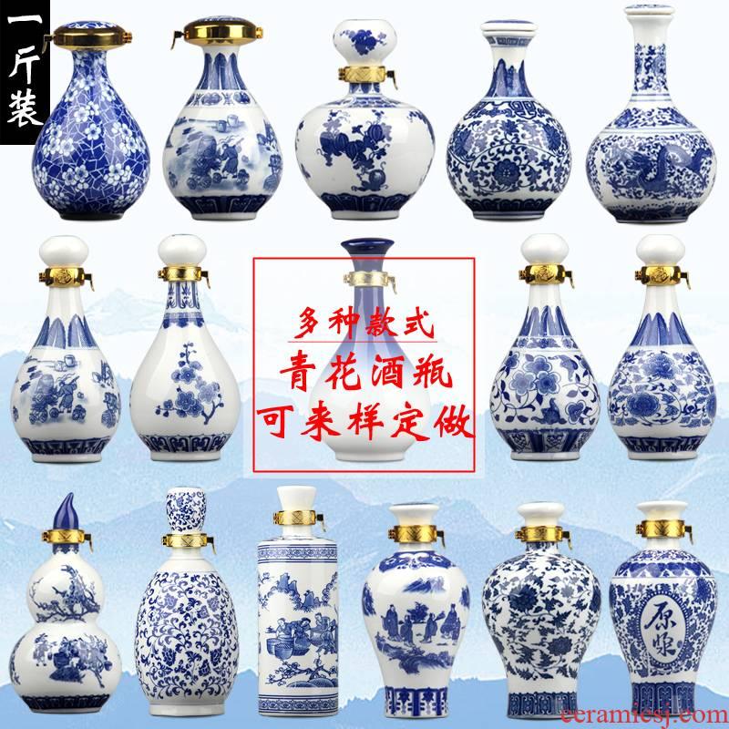 Jingdezhen 1 catty three catties 5 jins of blue and white porcelain bottle home wine bottle seal wine bottle is empty jars