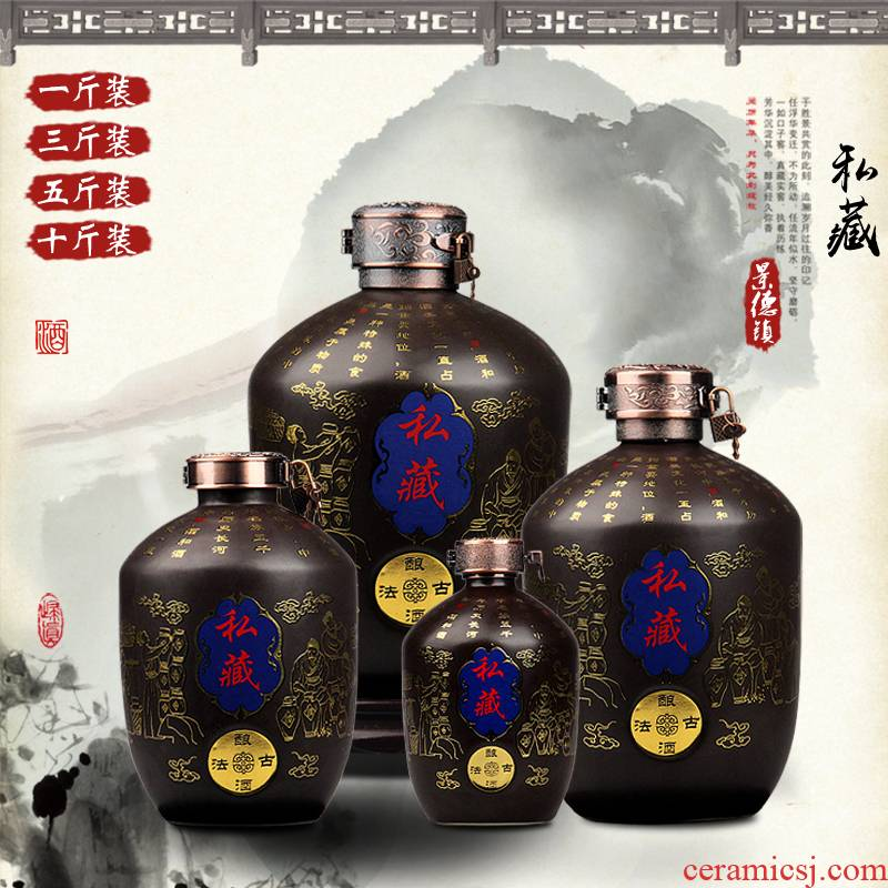 Ceramic bottles 1 catty three catties 5 jins of 10 FengTan protoplasmic sealed jar with lock mercifully bottle seal pot