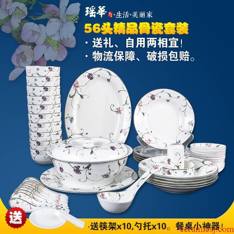 Yao hua garden dishes plate edge 56 skull porcelain ceramics set of kitchen utensils wedding gift bag in the mail