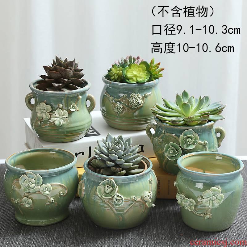 Meaty plant POTS ceramic creative large diameter small old running the coarse pottery flowerpot flesh POTS, purple large pot