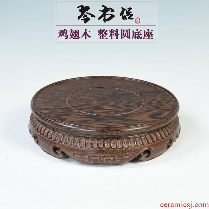 Wenge circular base solid wood monolith vases are it base stone base handicraft furnishing articles base