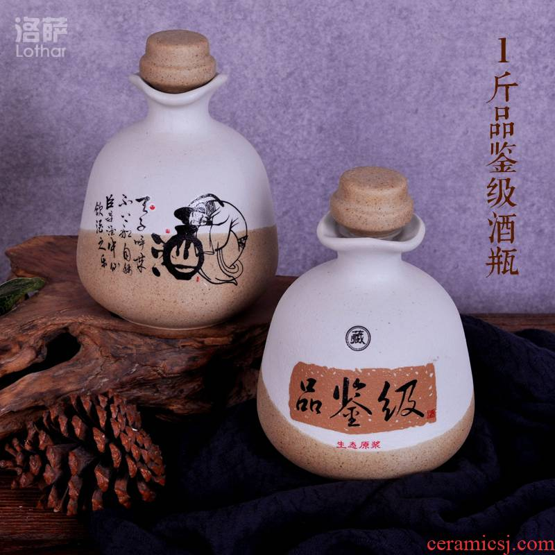 Jingdezhen ceramic pot 1 catty sealed bottle liquor storing wine collection bottle it mercifully restaurant with a gift hip flask