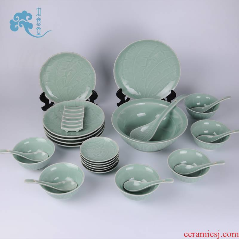 Ore your up celadon tableware suit Chinese contracted ceramic bowl dish home hotel Chinese style wedding gift