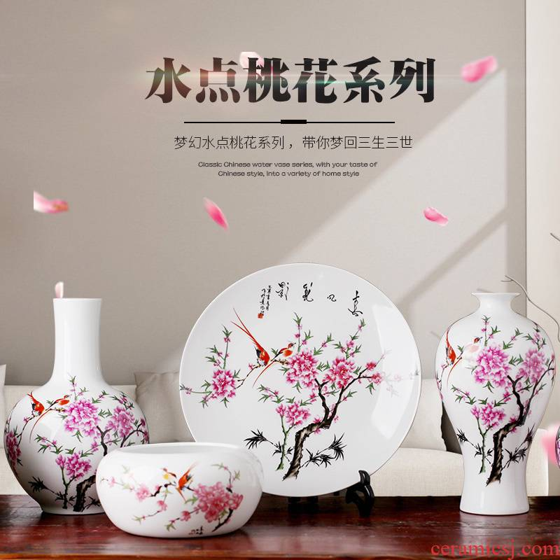 Chinese pottery and porcelain rich ancient frame furnishing articles creative home craft supplies office business gifts to send the the teacher elder
