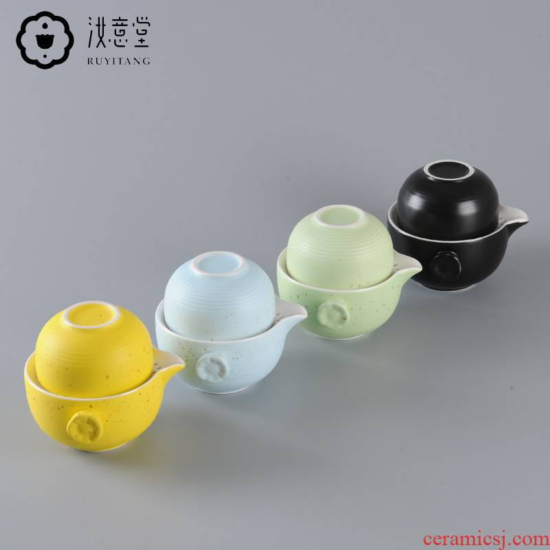 Ceramic crack cup travel tea set a pot of 2 cup simple household contracted kung fu tea set office