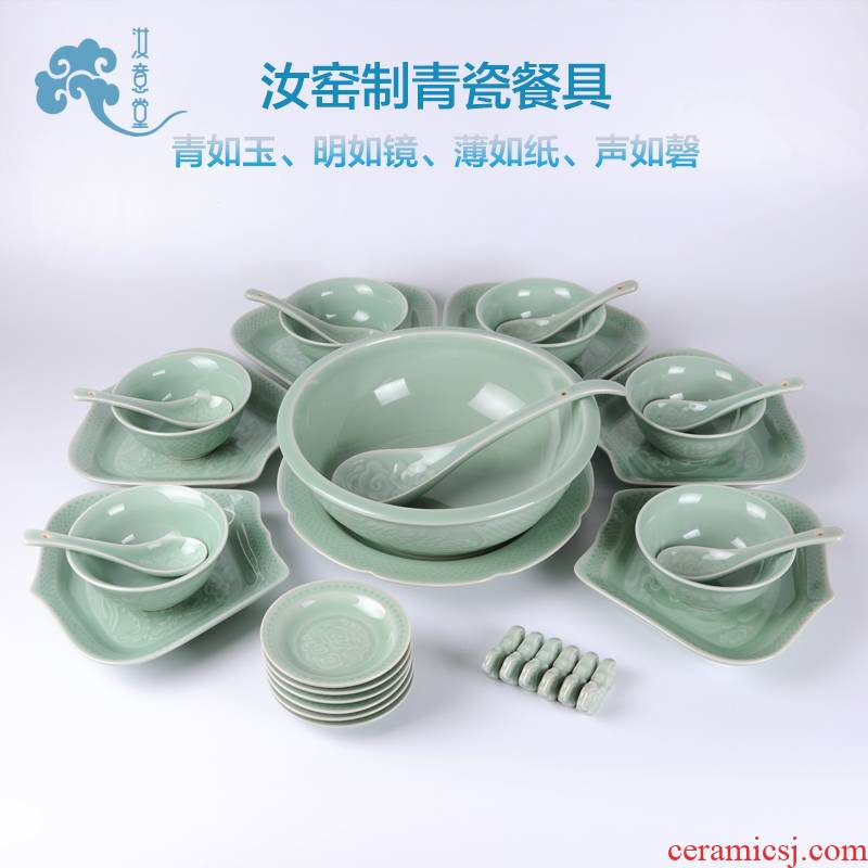 Your up celadon arts and crafts tableware suit household of Chinese style ceramic bowl dish combination Chinese wind housewarming wedding gift