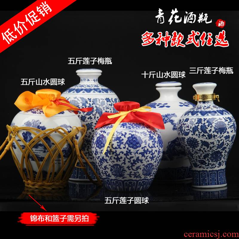 Package mail ceramic jars 3/5/10 jin of jingdezhen ceramic ball of decorate bottle bottle mercifully wine jar of wine