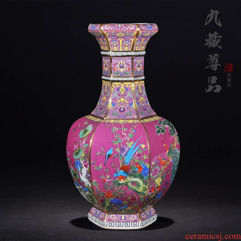 Archaize the qing qianlong jingdezhen ceramics powder enamel vase furnishing articles of Chinese style classical ancient frame collection