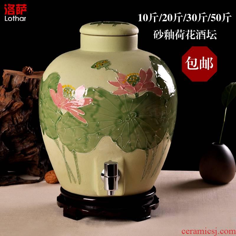 Jingdezhen ceramic jars 10 jins 20 jins 30 jins 50 kg sealed bottle wine bottle wine pot liquor jar pot