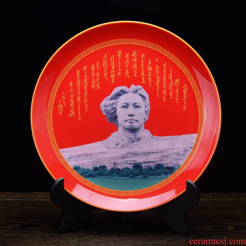 Show xiang feels ashamed red ceramic up porcelain plate of according to j head chairman MAO kouros souvenirs