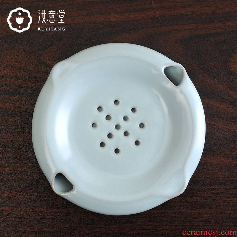 Your up you CiHu bearing small pot holder, ceramic tea tray was circular dry mercifully tea kungfu tea pot tray storage