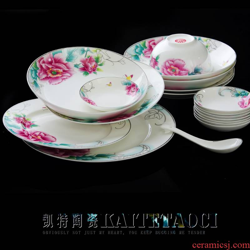 Up Phnom penh dish suits for Chinese ipads porcelain tableware household use of ceramic plate combination wedding gift set