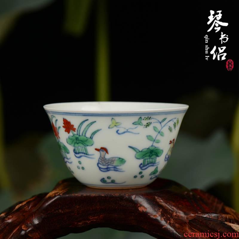 Pianology picking jingdezhen porcelain vases, antique art furnishing articles imitation chenghua bucket color glass tea cups
