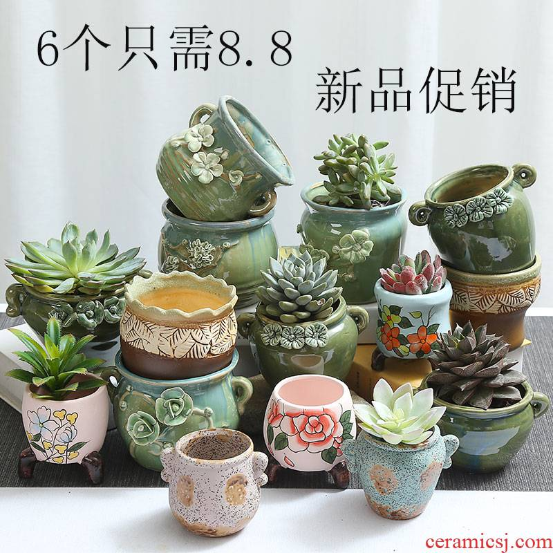 More meat meat flower - pot purple sand pottery flowerpot large mage old running the green plant contracted ceramic flower pot to move